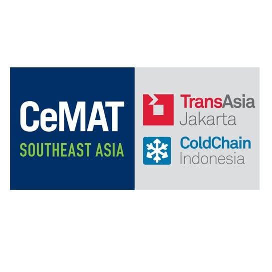 Perhelatan Logistik dan Supply Chain Indonesia 2017